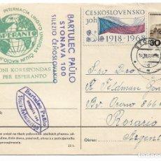 Postales: ESPERANTO - CHECOSLOVAQUIA. Lote 178794567