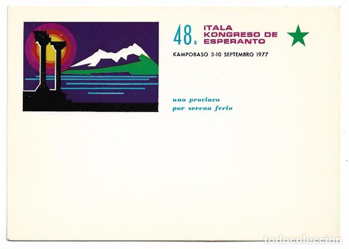 48 CONGRESO ITALIANO - CAMPOBASSO - ESPERANTO (Postales - Postales Temáticas - Conmemorativas)