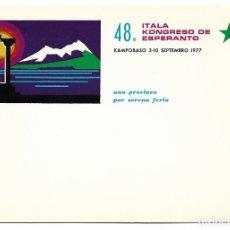 Postales: 48 CONGRESO ITALIANO - CAMPOBASSO - ESPERANTO. Lote 178794950
