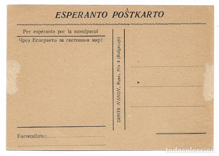 Postales: ESPERANTO - BULGARIA - Foto 2 - 178795065