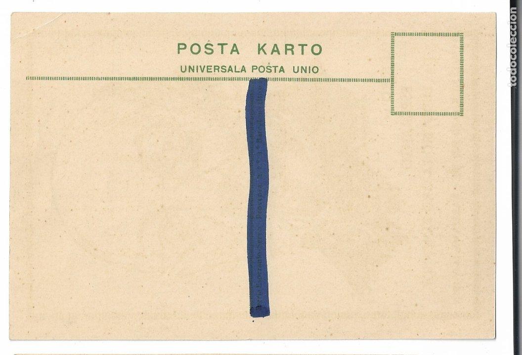 Postales: ESPERANTO - ZAMENHOF - Foto 2 - 178795123