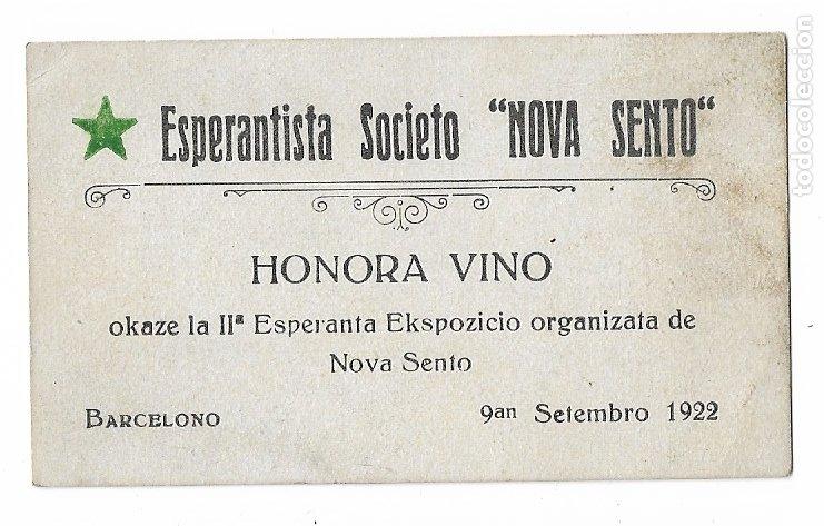ESPERANTO - SOCIEDAD NOVA SENTO - 8,7 X 5,1 CM. (Postales - Postales Temáticas - Conmemorativas)