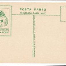 Postales: ESPERANTO - BARCELONA. Lote 178798817