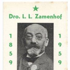 Postales: ESPERANTO - ZAMENHOF - TERRASSSA. Lote 178798883