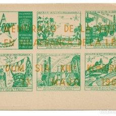 Postales: ESPERANTO - VILAFRANCA DEL PENEDÈS - 1959. Lote 178798977