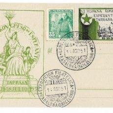 Postales: ESPERANTO - TERRASSA - 1951 - VIÑETA. Lote 178799165