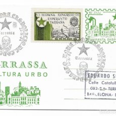 Postales: ESPERANTO - TERRASSA - VIÑETA. Lote 178799278
