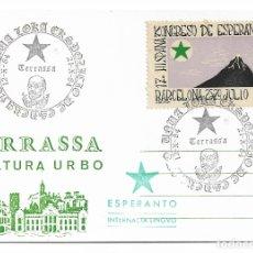 Postales: ESPERANTO - TERRASSA - VIÑETA. Lote 178799398