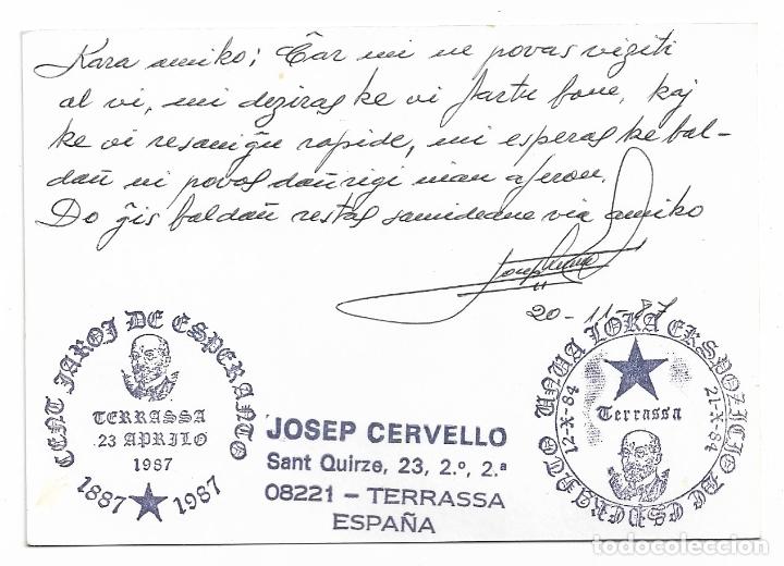 Postales: ESPERANTO - TERRASSA - VIÑETAS - BARCELONA - Foto 2 - 178799511