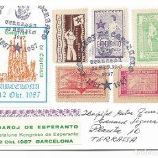 Postales: ESPERANTO - TERRASSA - VIÑETAS - BARCELONA. Lote 178799511