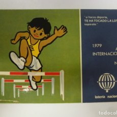 Postales: POSTAL. SERIE L Nº 11 DE E. LARA. AÑO INTERNACIONAL DEL NIÑO 1979. LOTERÍA NACIONAL. NO ESCRITA. . Lote 179137893