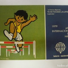 Postales: POSTAL. SERIE L Nº 11 DE E. LARA. AÑO INTERNACIONAL DEL NIÑO 1979. LOTERÍA NACIONAL. NO ESCRITA. . Lote 179137906