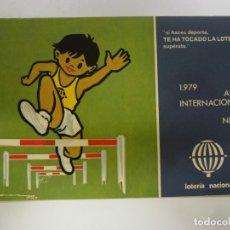 Postales: POSTAL. SERIE L Nº 11 DE E. LARA. AÑO INTERNACIONAL DEL NIÑO 1979. LOTERÍA NACIONAL. NO ESCRITA. . Lote 179137922