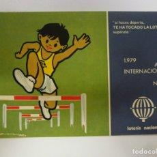 Postales: POSTAL. SERIE L Nº 11 DE E. LARA. AÑO INTERNACIONAL DEL NIÑO 1979. LOTERÍA NACIONAL. NO ESCRITA. . Lote 179137941