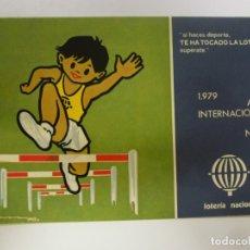 Postales: POSTAL. SERIE L Nº 11 DE E. LARA. AÑO INTERNACIONAL DEL NIÑO 1979. LOTERÍA NACIONAL. NO ESCRITA. . Lote 179137987