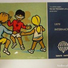Postales: POSTAL. SERIE L Nº 3 DE E. LARA. AÑO INTERNACIONAL DEL NIÑO. ED. SERVICIO NACIONAL DE LOTERIAS.. Lote 179138117