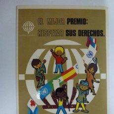 Postales: POSTAL. LOTERÍA NACIONAL 1979. CARTEL AÑO INTERNACIONAL DEL NIÑO. ED. SERVICIO NACIONAL DE LOTERIAS.. Lote 179154343