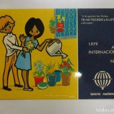 Postales: POSTAL. SERIE L Nº 8 DE E. LARA. AÑO INTERNACIONAL DEL NIÑO. ED. SERVICIO NACIONAL DE LOTERIAS.. Lote 179154447