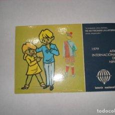 Postales: POSTAL NUEVA AÑO INTERNACIONAL DEL NIÑO LOTERIA. Lote 192728667