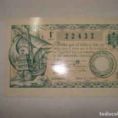 Postales: POSTAL LOTERIA NACIONAL 1944. Lote 192729070