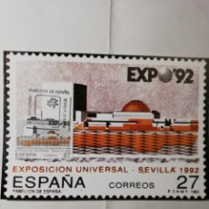 Postales: EXPO 92. Lote 195107127