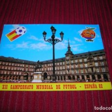 Postales: POSTAL DE MADRID PLAZA MAYOR XII CAMPEONATO MUNDIAL DE FUTBOL- ESPAÑA 82. Lote 195403702