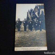 Postales: ALFONSO XIII REY DE ESPAÑA VISITA A PARIS EN 1905 POSTAL. Lote 195819723