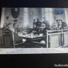 Postales: ALFONSO XIII REY DE ESPAÑA VISITA A PARIS EN 1905 POSTAL. Lote 195820147
