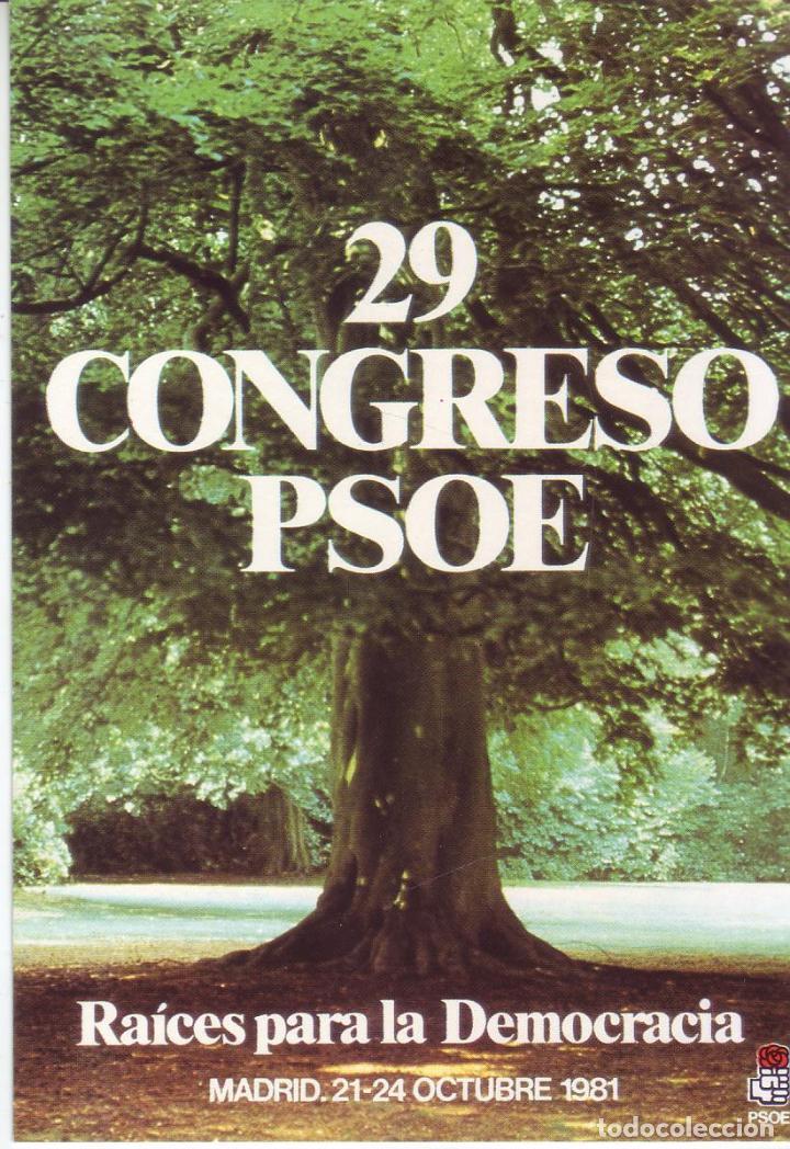 29 CONGRESO PSOE - POSTAL CONMEMORATIVA (Postales - Postales Temáticas - Conmemorativas)