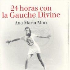Postales: CARPETA 5 POSTALES LA GAUCHE DIVINE. PUBLICIDAD LIBRO DE ANA MARÍA MOIX. Lote 197774546