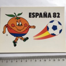 Postales: POSTAL. ESPAÑA 82. XII CAMPEONATO MUNDIAL DE FÚTBOL.. Lote 198201532