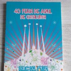 Postales: DESPLEGABLE CON 7 POSTALES FERIA DE ABRIL DE CATALUNYA 2011. Lote 198329912