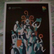 Postales: POSTAL FIESTAS DE LA MAGDALENA 2020 CASTELLON DE LA PLANA ROMERIA. Lote 199856647