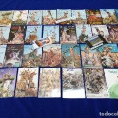 Postales: LOTE TARJETAS POSTALES FALLAS 33 UNIDADES DE 1964 A 2011. Lote 202309890
