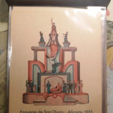 Postales: FOGUERES DE SAN CHUAN SERIE DE 25 POSTALES ORIGINALES DE MONUMENTOS 1935. Lote 202474325