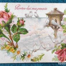 Postales: POSTAL DE FRANCIA DE 1906. Lote 202535307