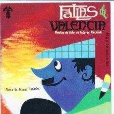 Postales: VALENCIA PUBLICITARIA AYUNTAMIENTO FALLAS 1968. Lote 203186761