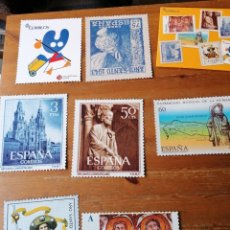 Postales: LOTE DE 7 POSTALES XACOBEO 2004. Lote 204239652