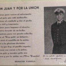 Postales: TARJETA POSTAL- DON JUAN DE BORBON- MONARQUIA- BENIGNO VARELA. Lote 205551285