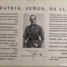Postales: TARJETA POSTAL- ALFONSO XIII- MONARQUIA- BENIGNO VARELA. Lote 205551615