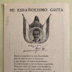 Postales: TARJETA POSTAL- ALFONSO XIII- MONARQUIA- BENIGNO VARELA. Lote 205551717