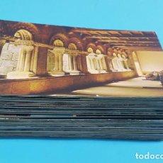 Postales: LOTE 90 POSTALES DIRIGIDAS A DE TVE CONCURSOS VISTO Y OIDO Y PREGUNTA A DOMICILIO AÑOS 70,CIRCULADAS. Lote 205569280