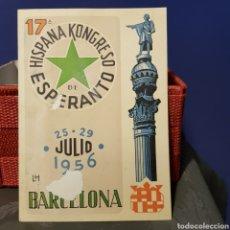 Postales: POSTAL ESPERANTO HISPANA KONGRESO BARCELONA 1956. Lote 205595323