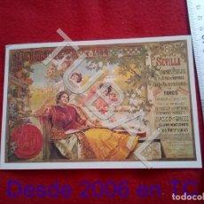 Postales: TUBAL POSTAL FERIA DE SEVILLA REPRODUCCION B98. Lote 206802510