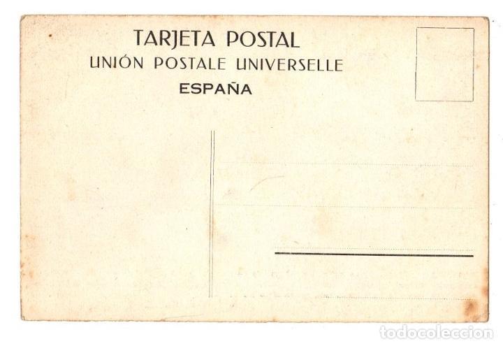 Postales: TARJETA POSTAL PARTIDO CONSERVADOR. VIGILIA DE SAN PEDRO 1914. - Foto 2 - 207499206