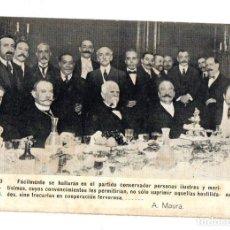 Postales: TARJETA POSTAL PARTIDO CONSERVADOR. VIGILIA DE SAN PEDRO 1914.. Lote 207499206