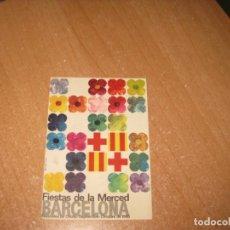 Postales: FIESTAS DE LA MERCED 1968. Lote 208380843