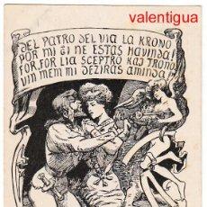 Postales: ÚNICA BELLA POSTAL PERIÓDICO LINGVO INTERNACIA 1909 CONGRESO ESPERANTO BARCELONA FAMILIA PALUZIE PT. Lote 214918942