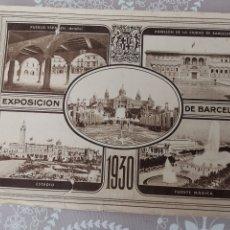 Postales: POSTAL DE LA EXPOSICIÓN DE BARCELONA 1930. ENVIADA FÀBRICA GÉNEROS PUNTO. COOPERATIVA Nº44 MATARÓ. Lote 217537666
