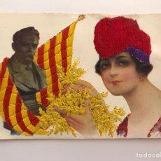 Postales: BARCELONA. POSTAL REPUBLICA E INDEPENDENCIA. HERMOSA POSTAL BORDADA (H.1910?). Lote 217538598